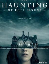 «Призраки дома на холме» — драма на все времена