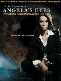 сериал Особый взгляд / Angelas Eyes онлайн